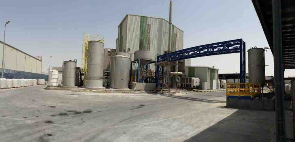 AXENS – Production de catalyseurs, Arabie Saoudite